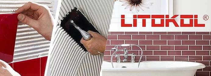 плиточный клей литокол для ванной