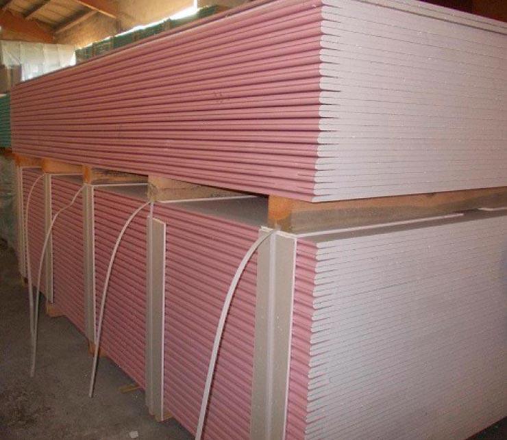 Розовый гипсокартон
