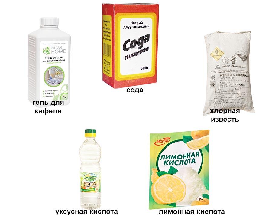 средства для чистки кафеля на кухне