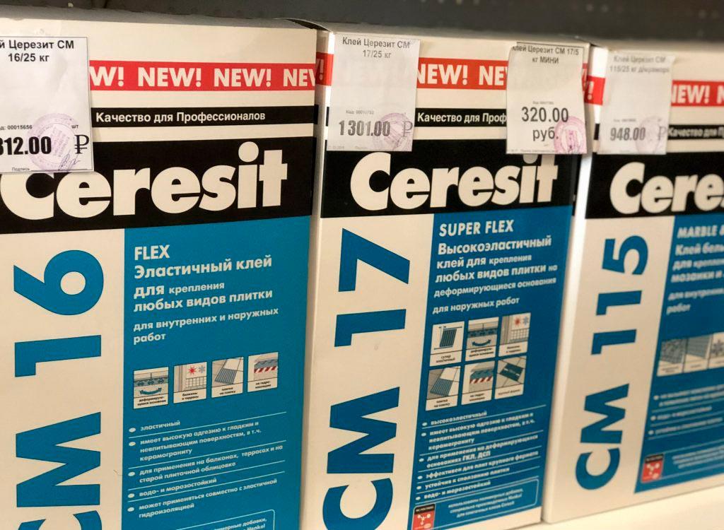 Разновидности и особенности клея Ceresit