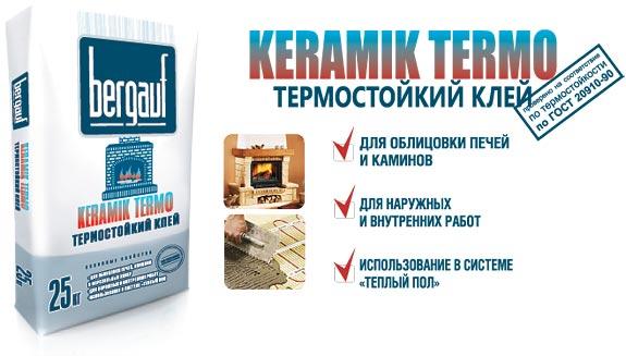 термостойкий клей для плитки