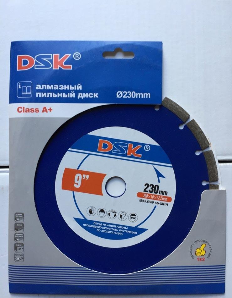 алмазный диск для болгарки